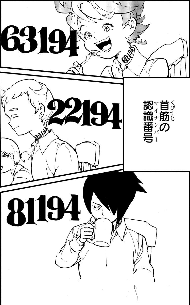 f:id:mojiru:20200818110950j:plain
