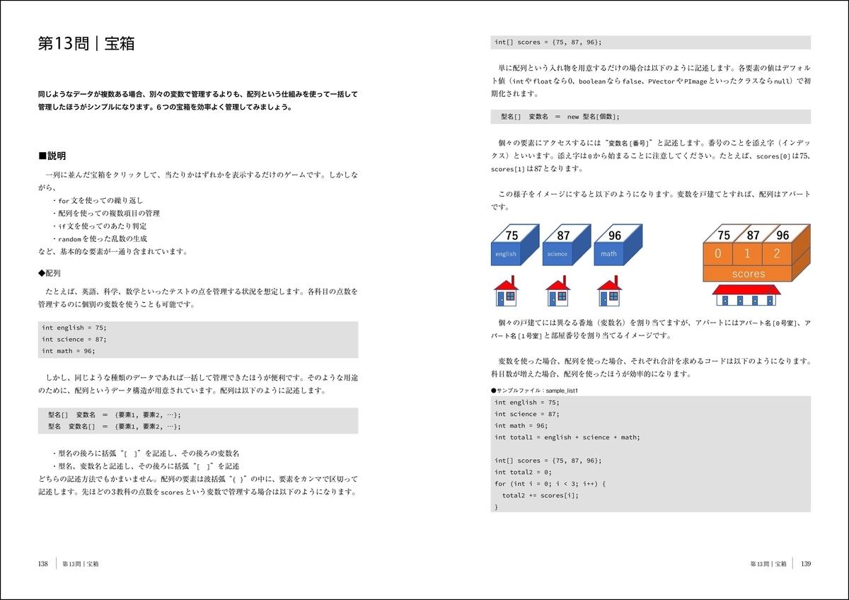 f:id:mojiru:20200819080009j:plain