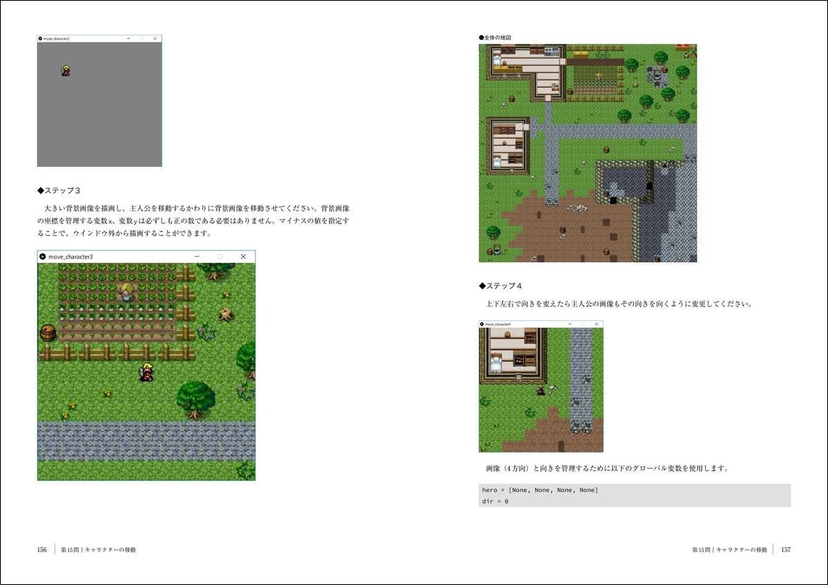 f:id:mojiru:20200819080054j:plain