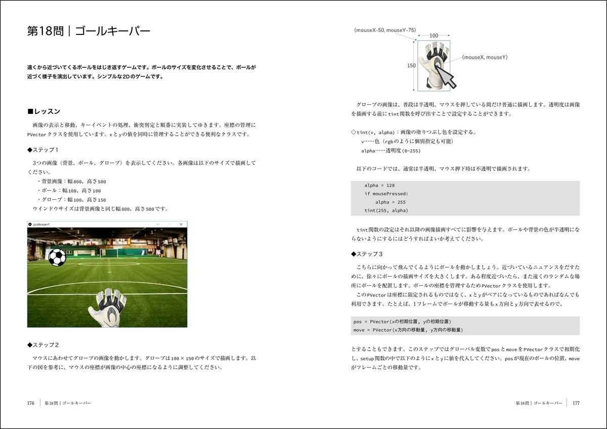f:id:mojiru:20200819080123j:plain