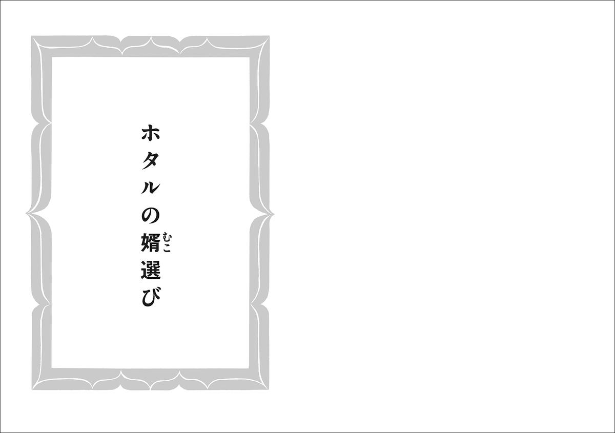 f:id:mojiru:20200819080835j:plain