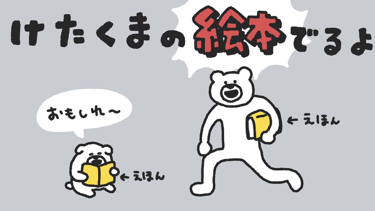 f:id:mojiru:20200819082325j:plain