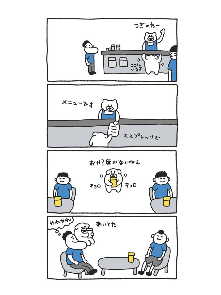 f:id:mojiru:20200819082517j:plain