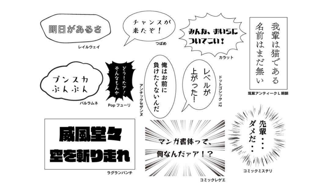 f:id:mojiru:20200819164517p:plain