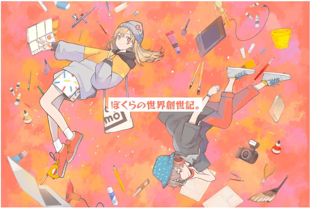f:id:mojiru:20200819164640p:plain