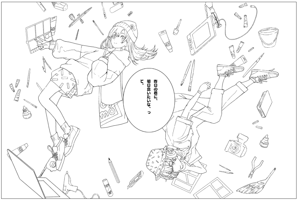 f:id:mojiru:20200819164645p:plain