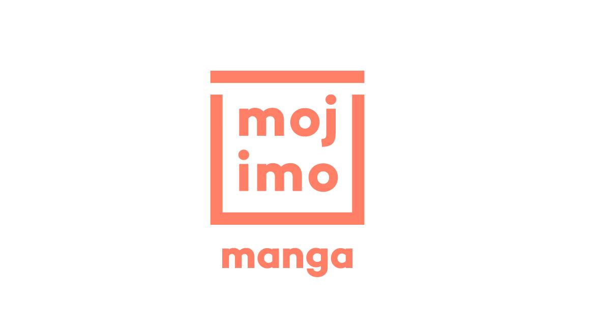 f:id:mojiru:20200819172544p:plain