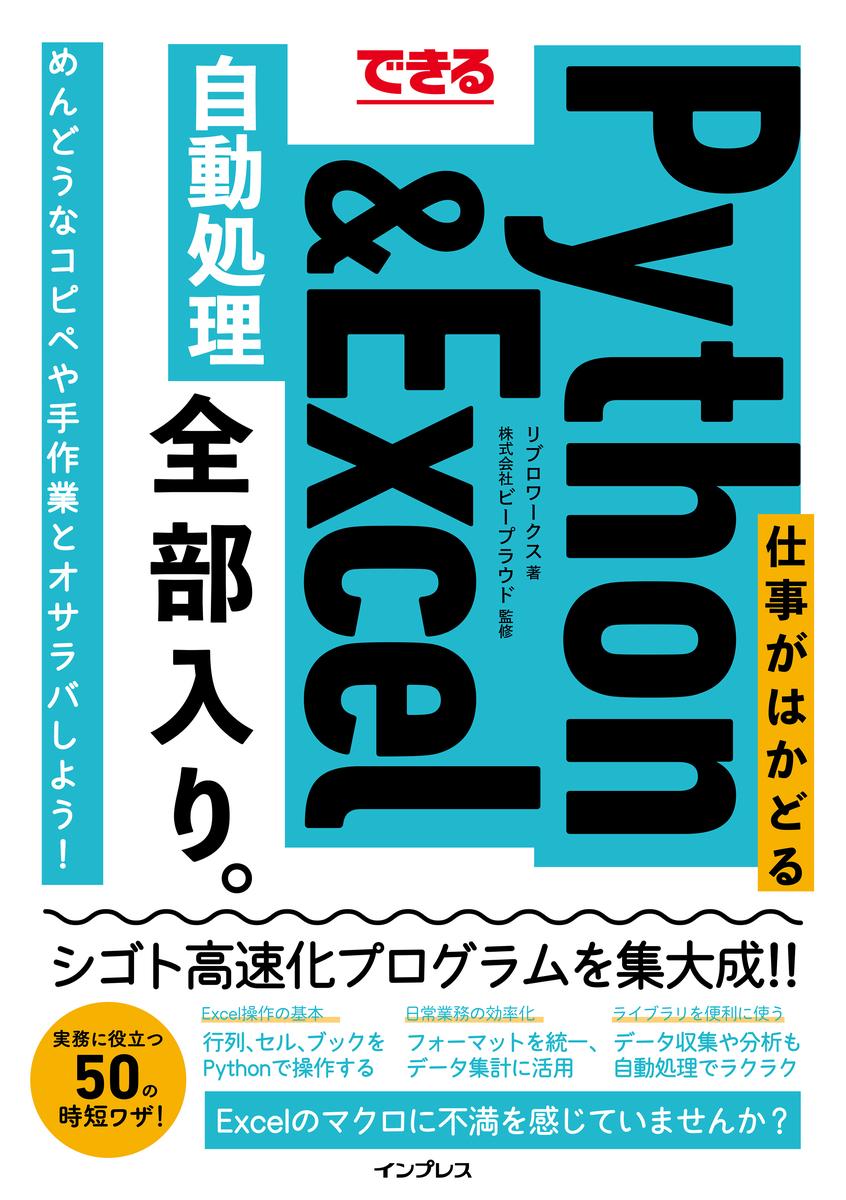 f:id:mojiru:20200820080707j:plain