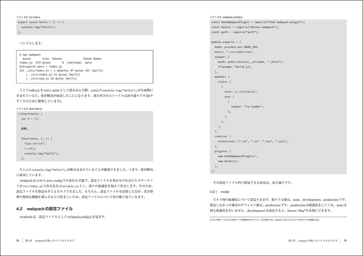 f:id:mojiru:20200820082055j:plain
