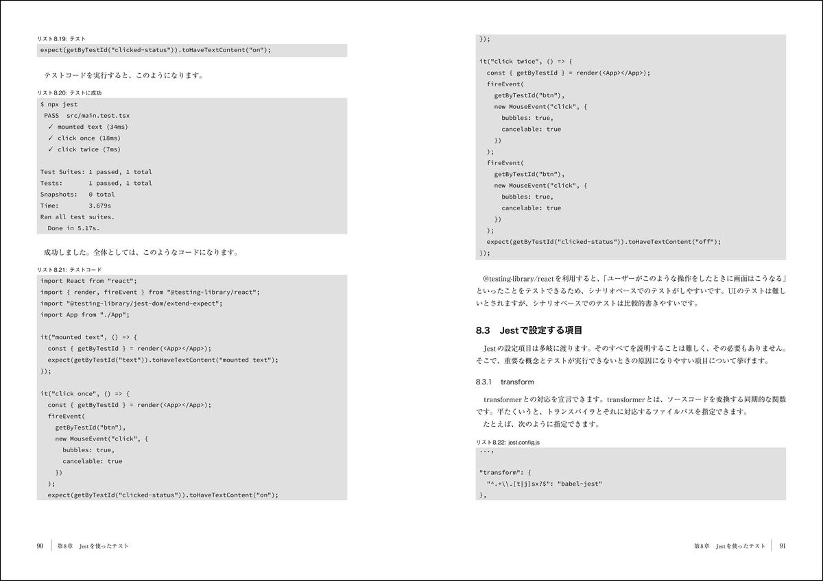 f:id:mojiru:20200820082118j:plain