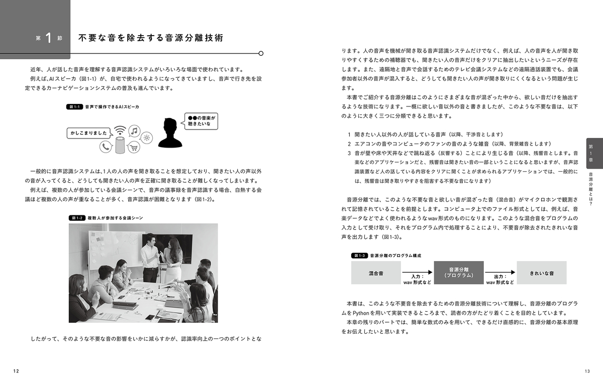 f:id:mojiru:20200821144856j:plain