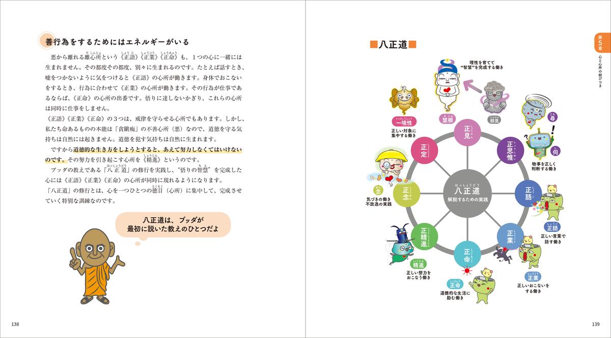 f:id:mojiru:20200821175818j:plain