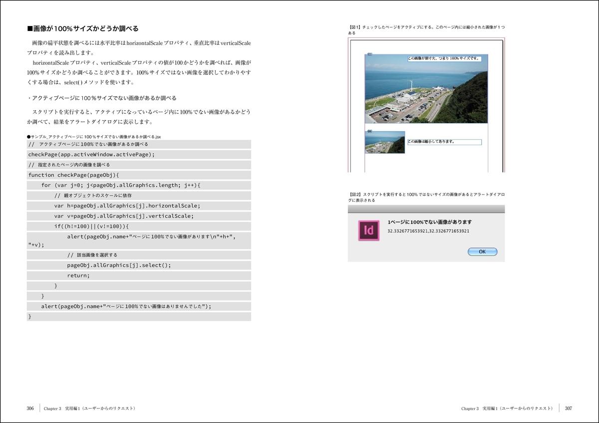 f:id:mojiru:20200826080725j:plain