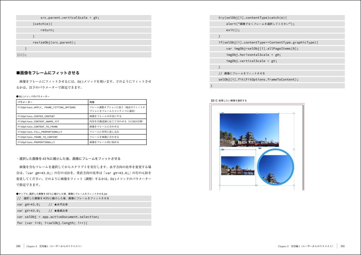 f:id:mojiru:20200826080728j:plain