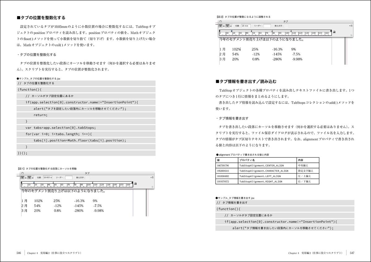 f:id:mojiru:20200826080733j:plain