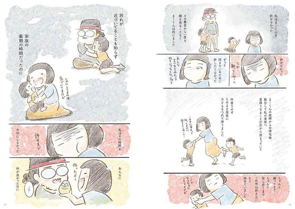 f:id:mojiru:20200826081720j:plain
