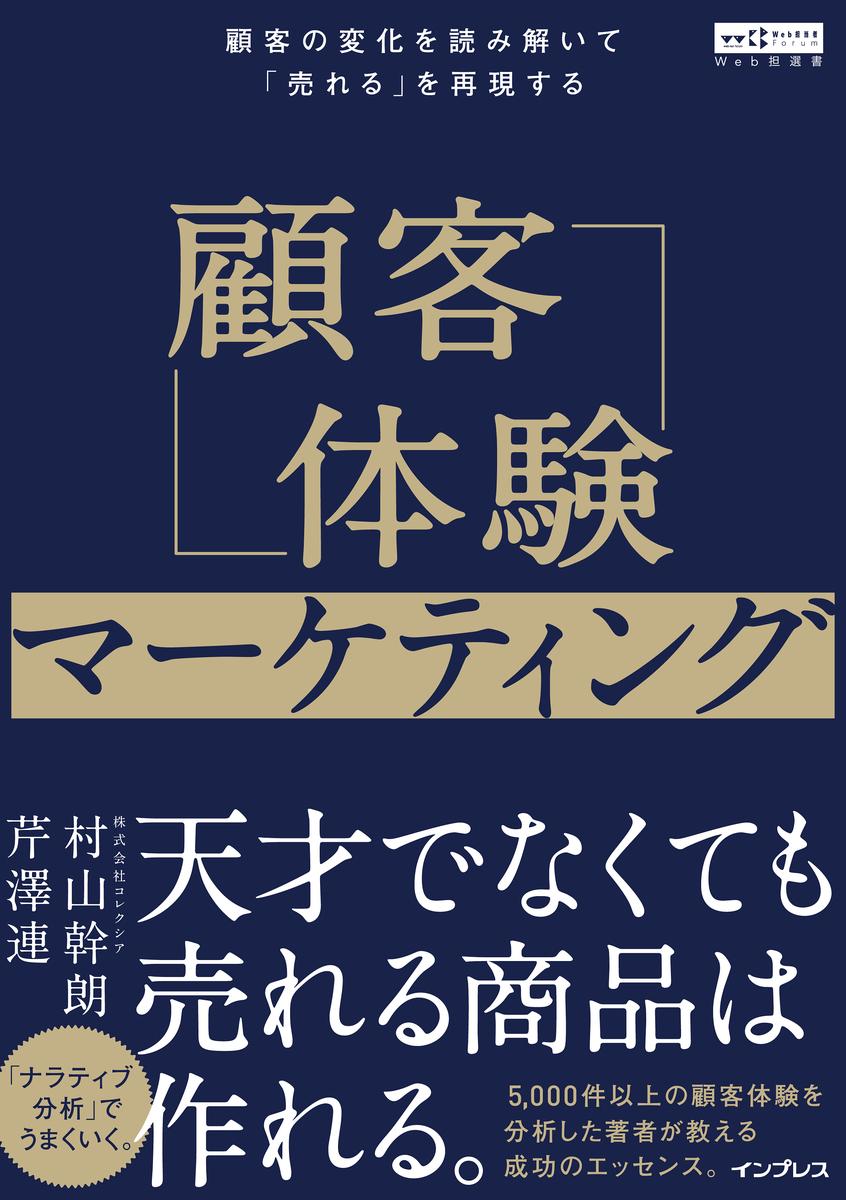 f:id:mojiru:20200826082844j:plain