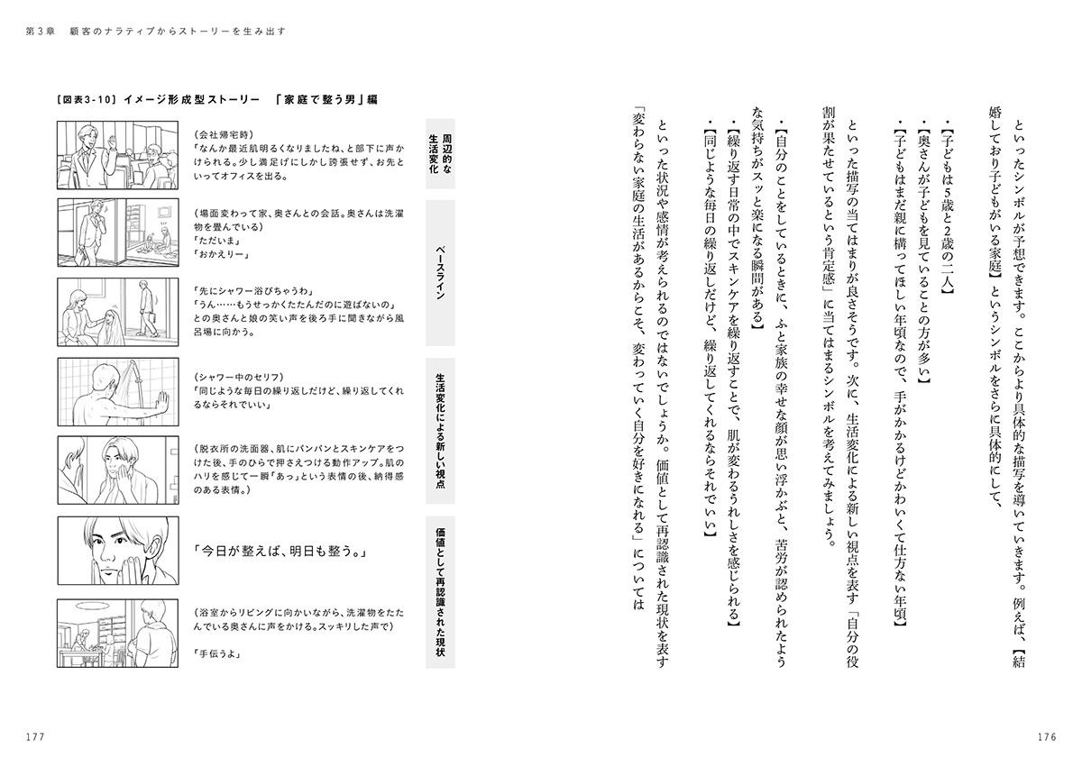 f:id:mojiru:20200826082917j:plain