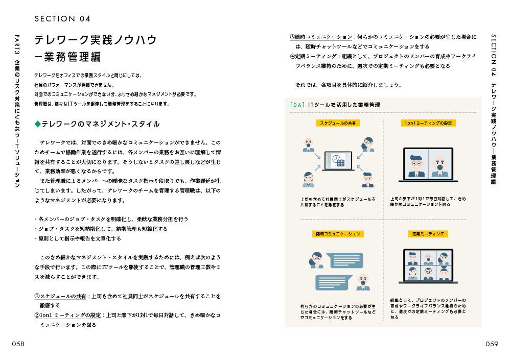 f:id:mojiru:20200826083944j:plain