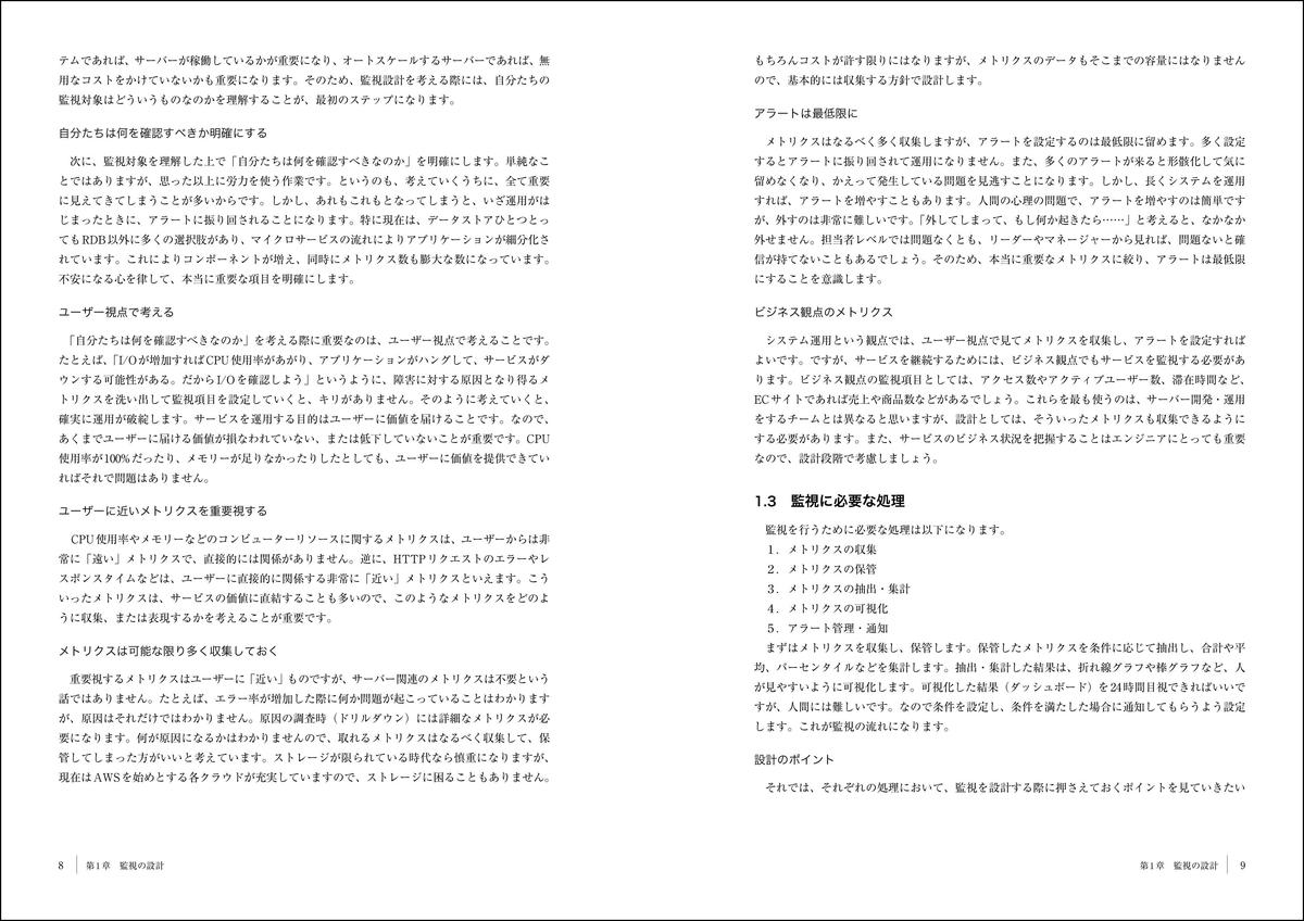 f:id:mojiru:20200826084703j:plain