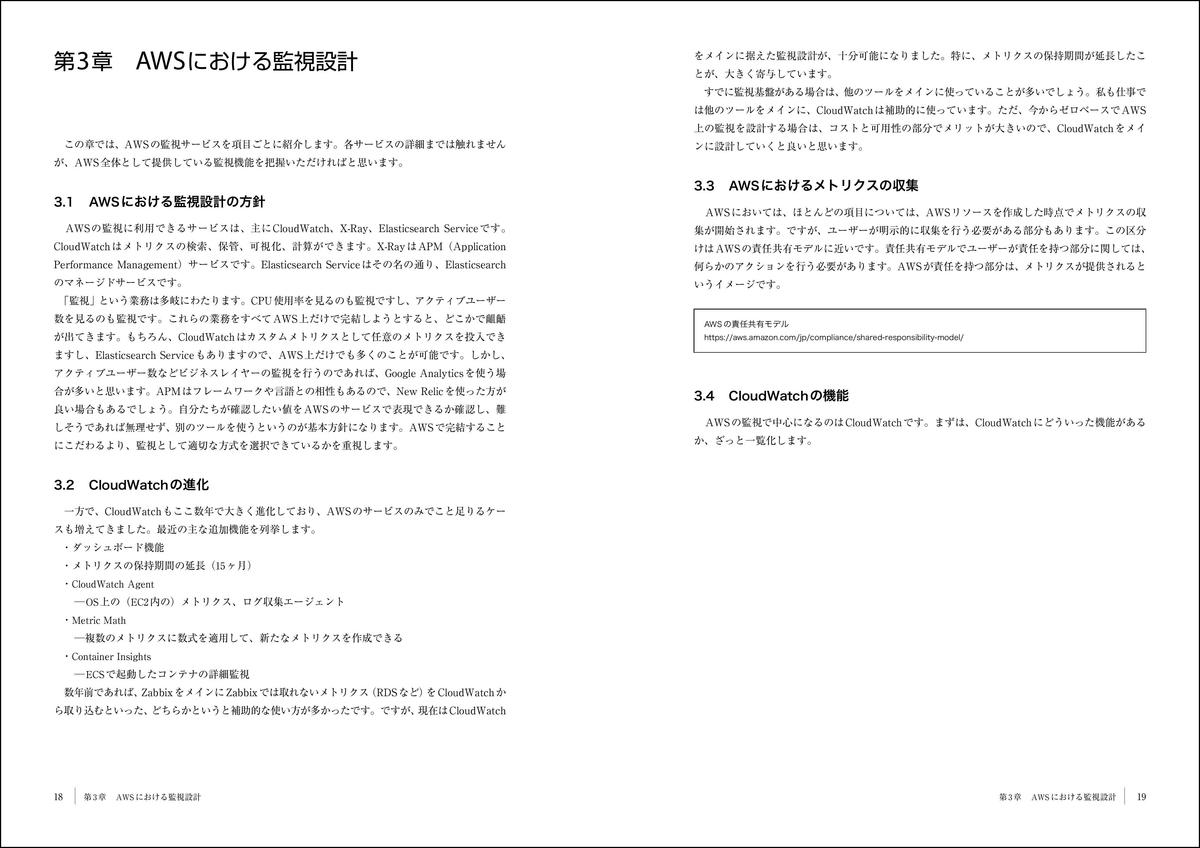 f:id:mojiru:20200826084706j:plain