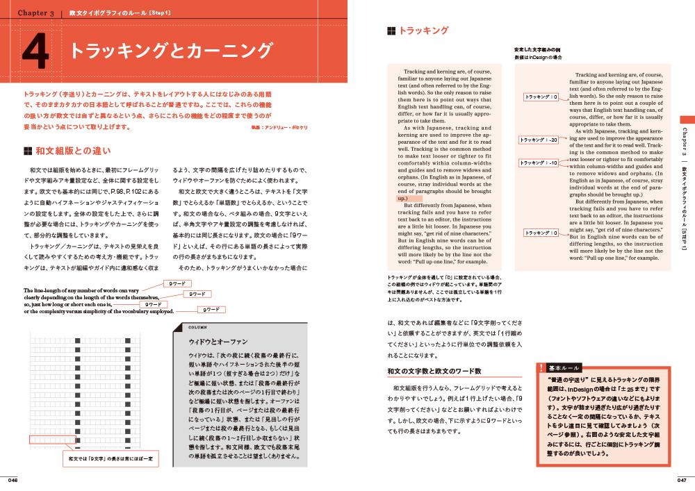 f:id:mojiru:20200826090121j:plain
