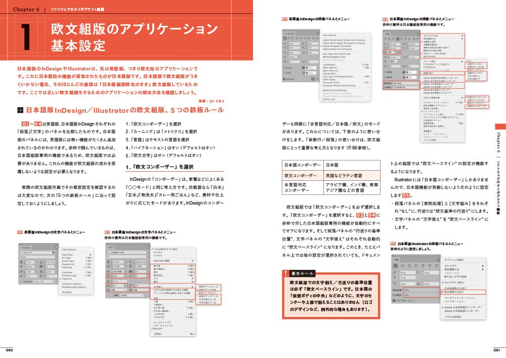 f:id:mojiru:20200826090125j:plain