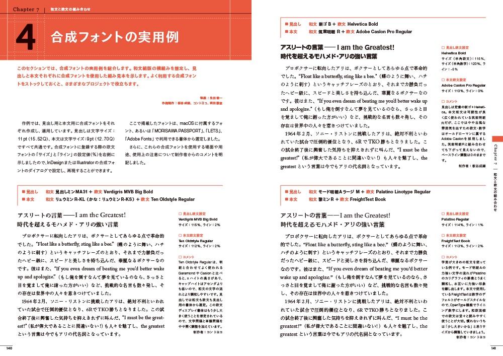 f:id:mojiru:20200826090132j:plain