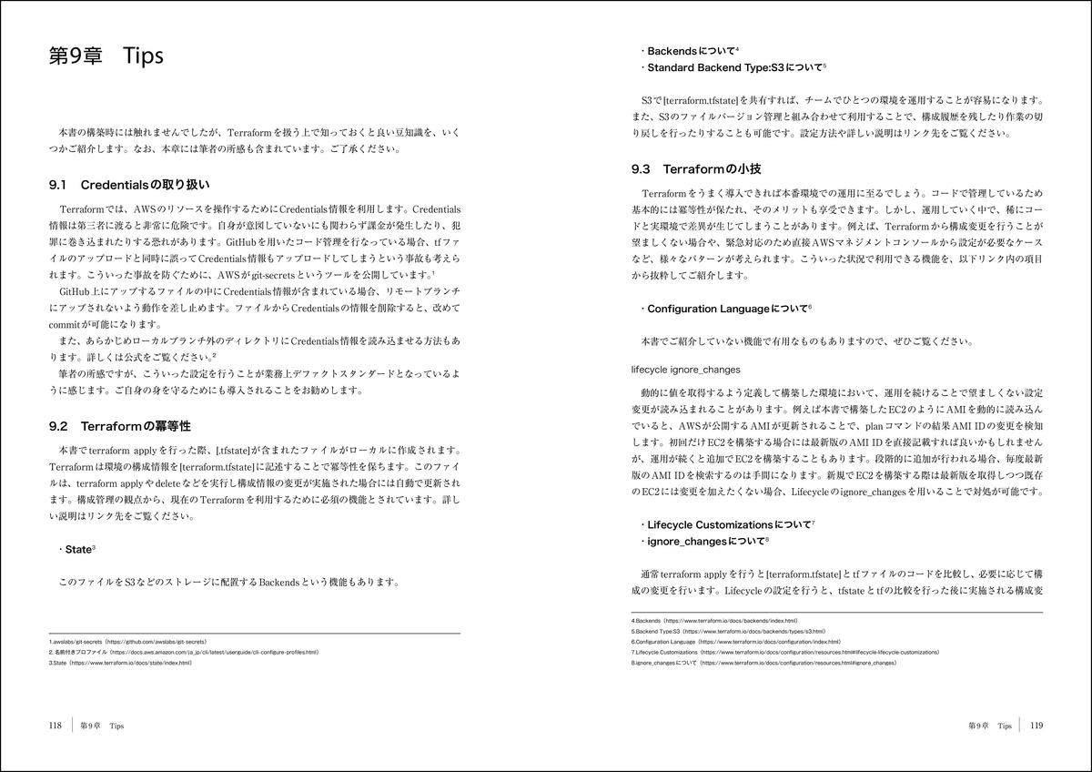 f:id:mojiru:20200827075635j:plain