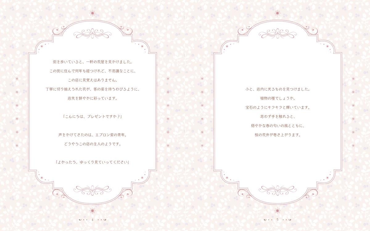 f:id:mojiru:20200827080311j:plain