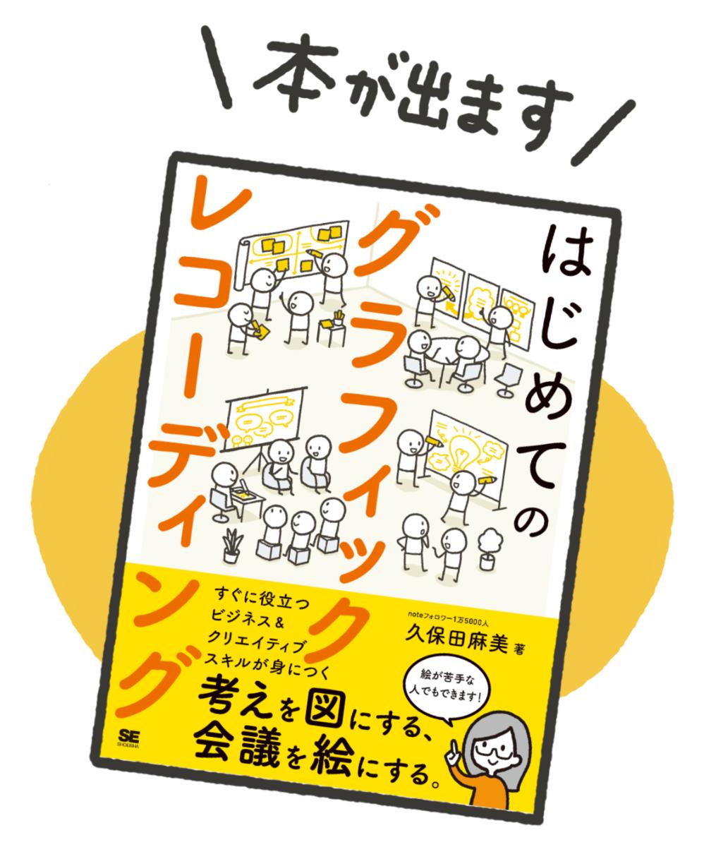 f:id:mojiru:20200827090515p:plain