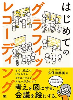 f:id:mojiru:20200827090706p:plain