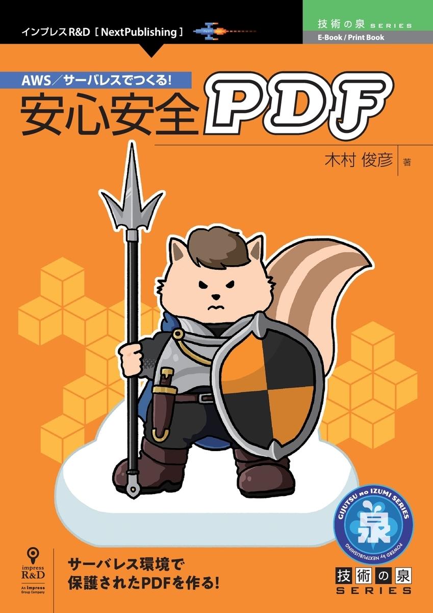 f:id:mojiru:20200828103522j:plain