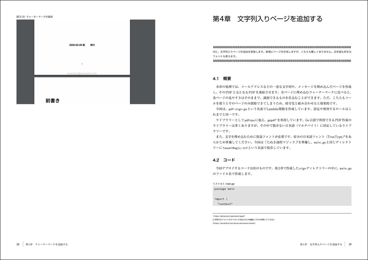f:id:mojiru:20200828103542j:plain