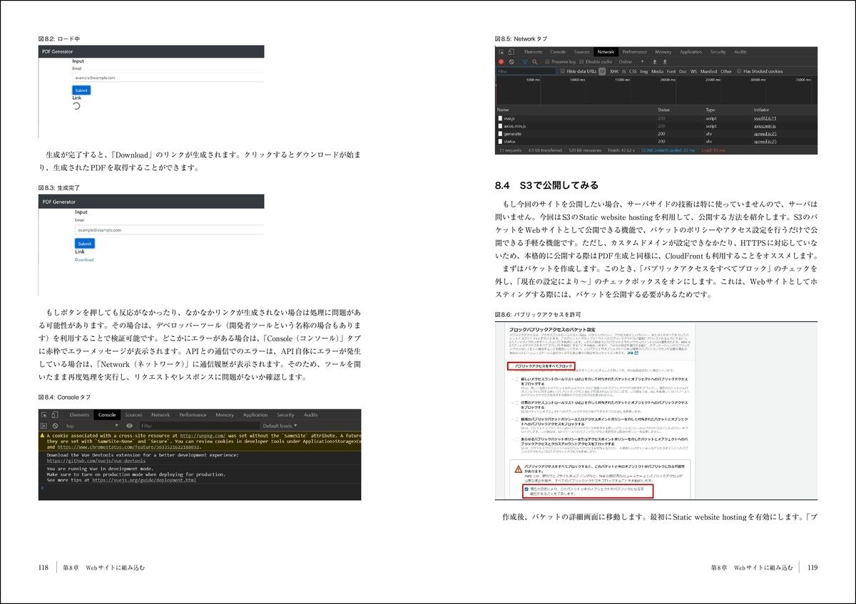 f:id:mojiru:20200828103607j:plain