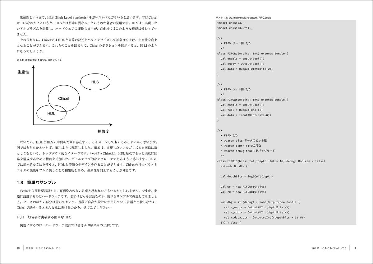 f:id:mojiru:20200831142008j:plain