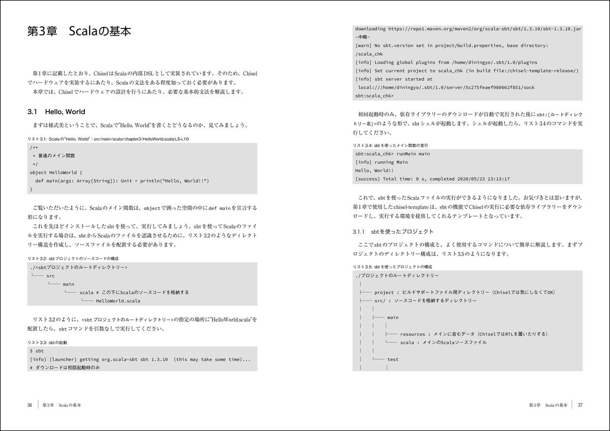 f:id:mojiru:20200831142100j:plain