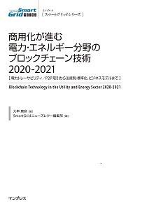 f:id:mojiru:20200831144202j:plain