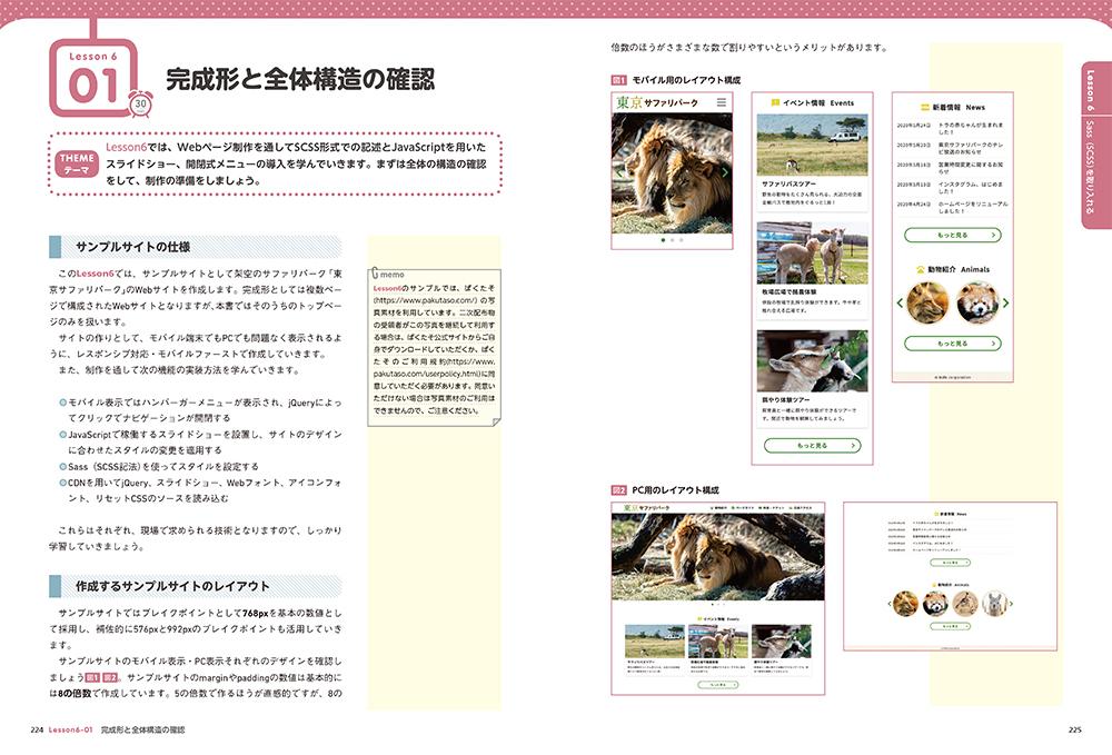 f:id:mojiru:20200831145828j:plain