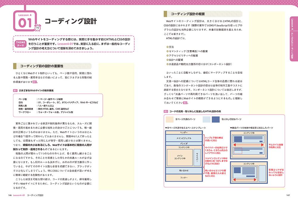 f:id:mojiru:20200831145831j:plain
