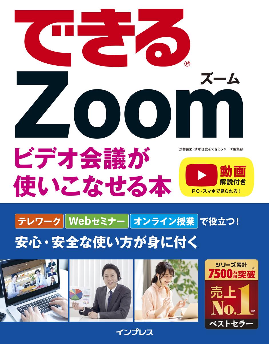 f:id:mojiru:20200831152409j:plain