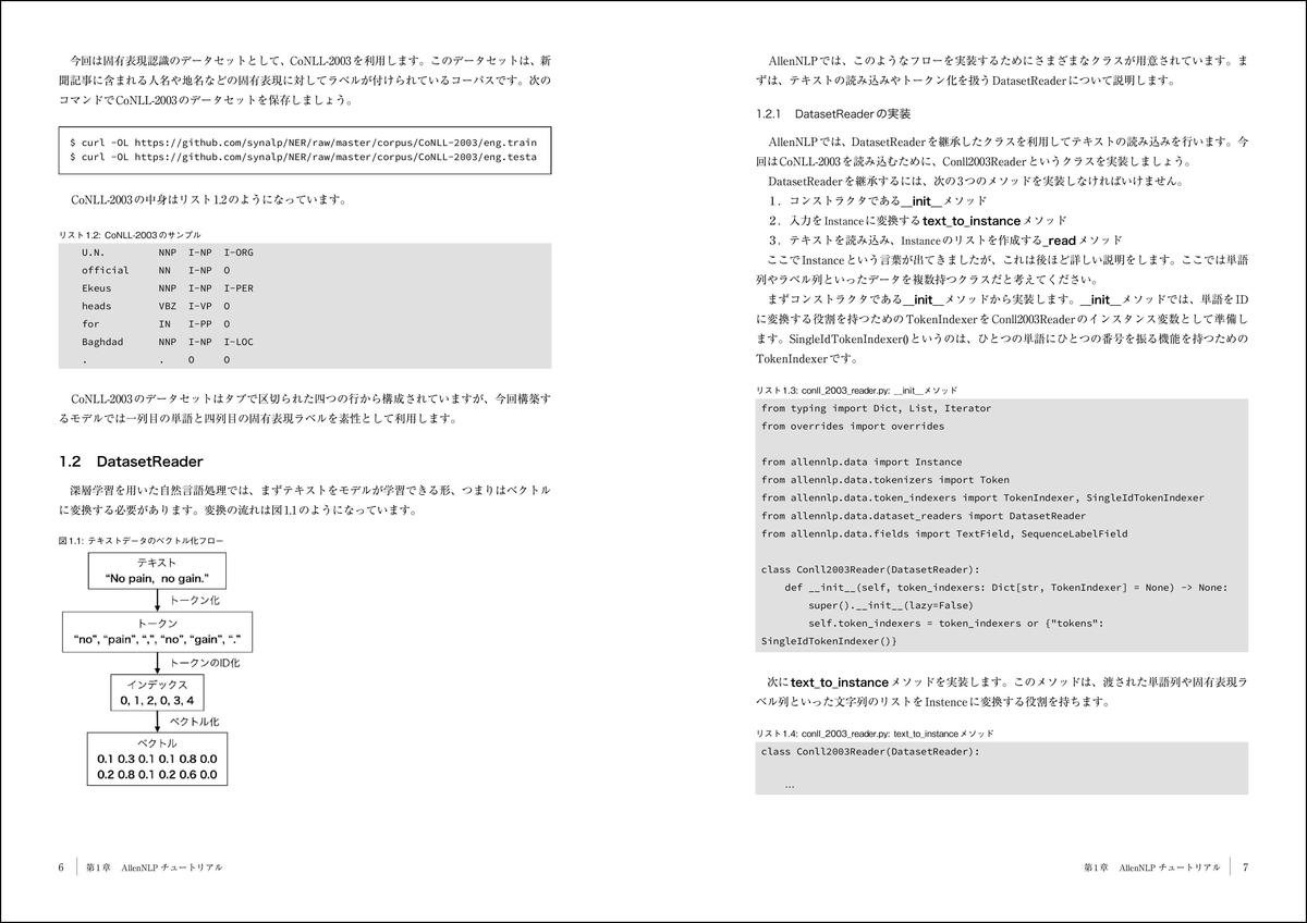 f:id:mojiru:20200831170147j:plain