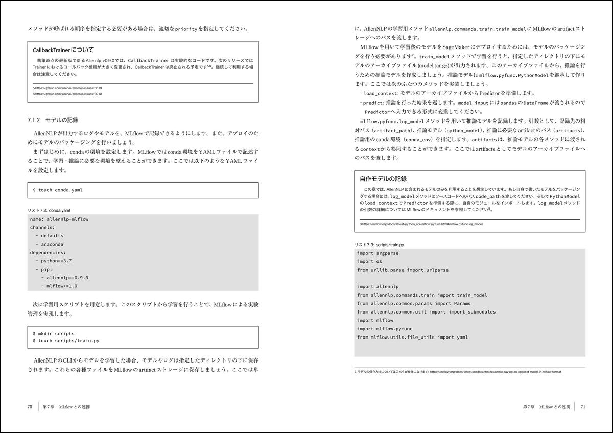 f:id:mojiru:20200831170349j:plain