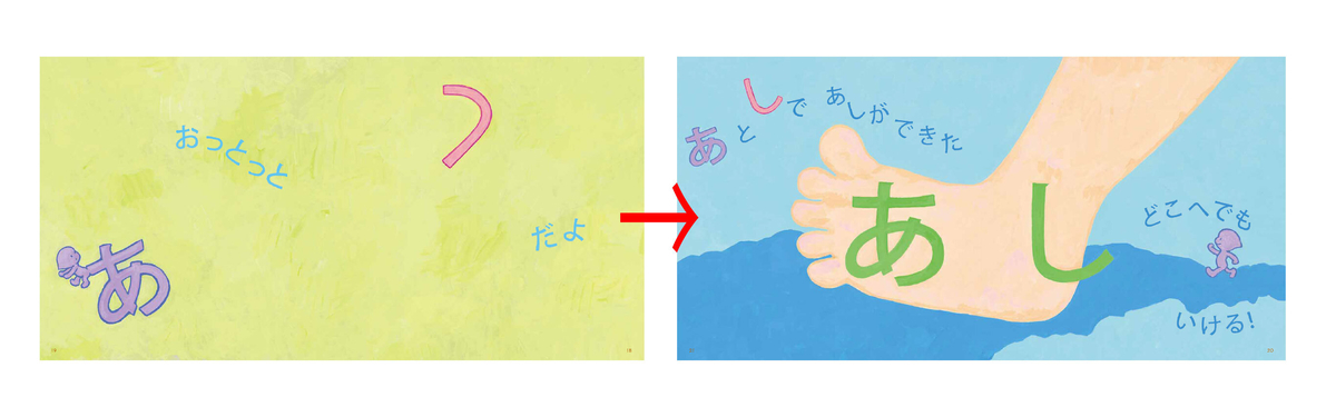 f:id:mojiru:20200901082052j:plain