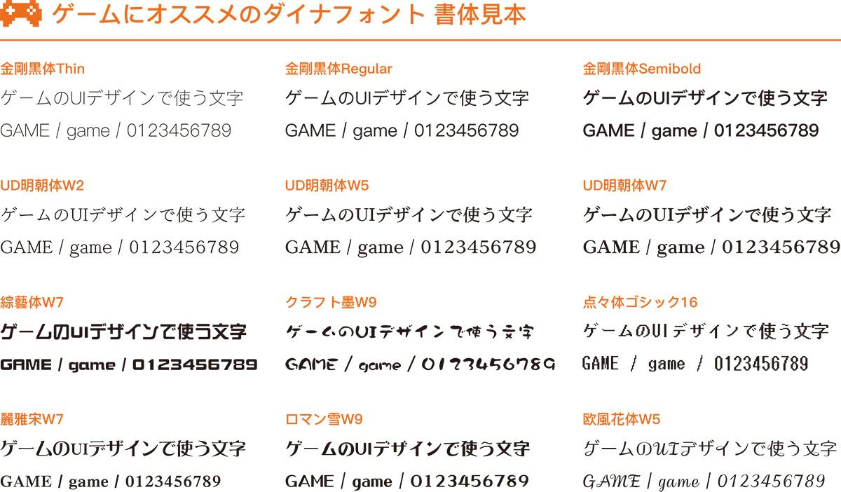 f:id:mojiru:20200902120950j:plain
