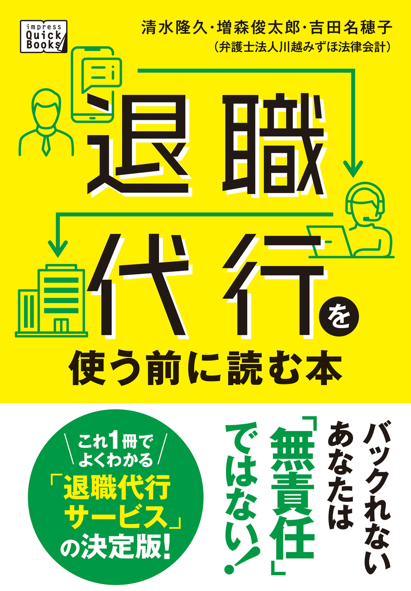 f:id:mojiru:20200902142132j:plain