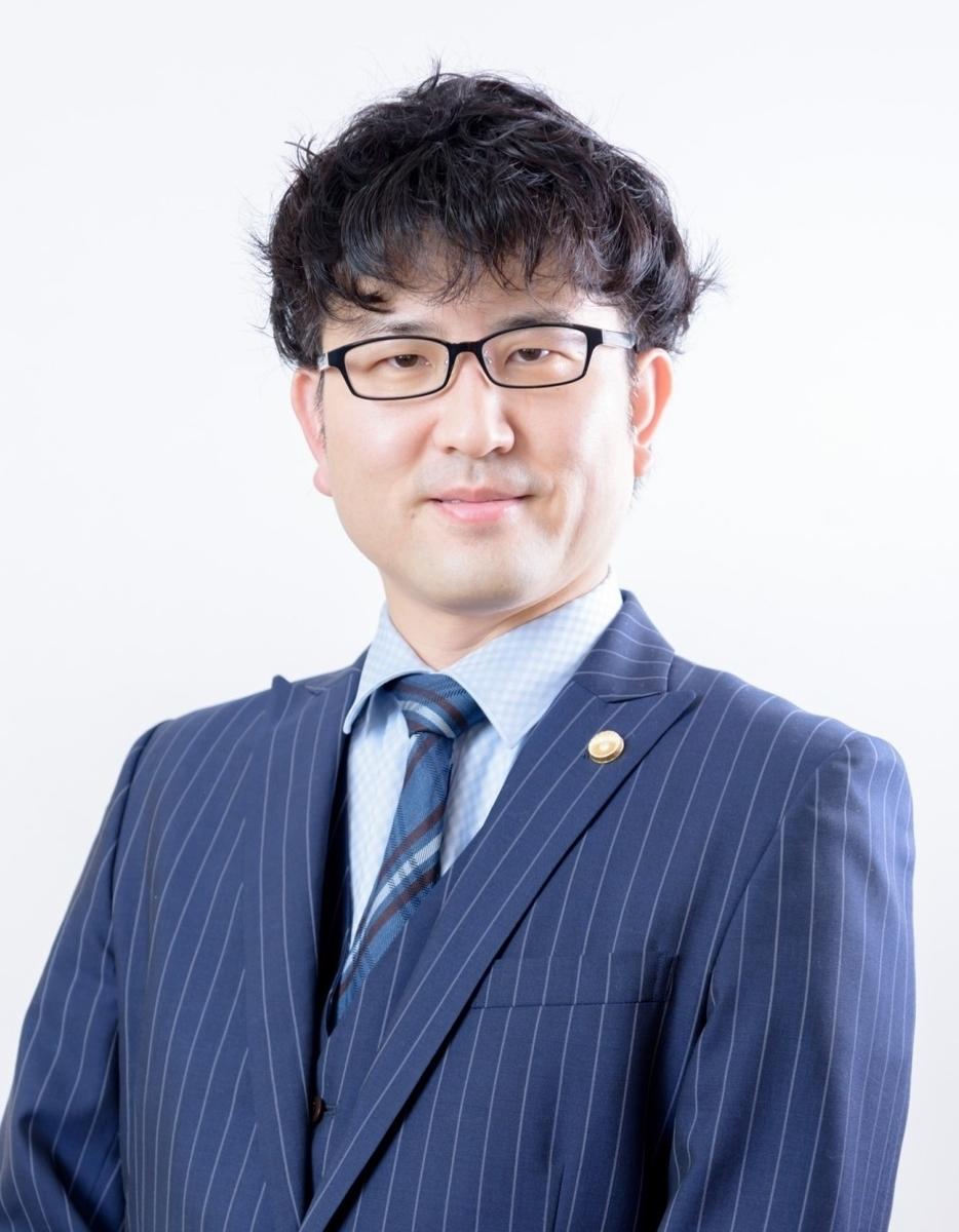 f:id:mojiru:20200902142233j:plain