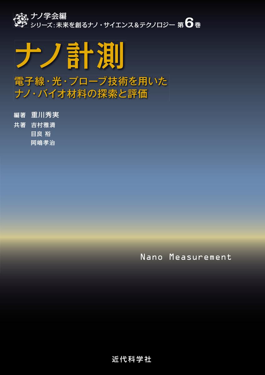 f:id:mojiru:20200902154733j:plain