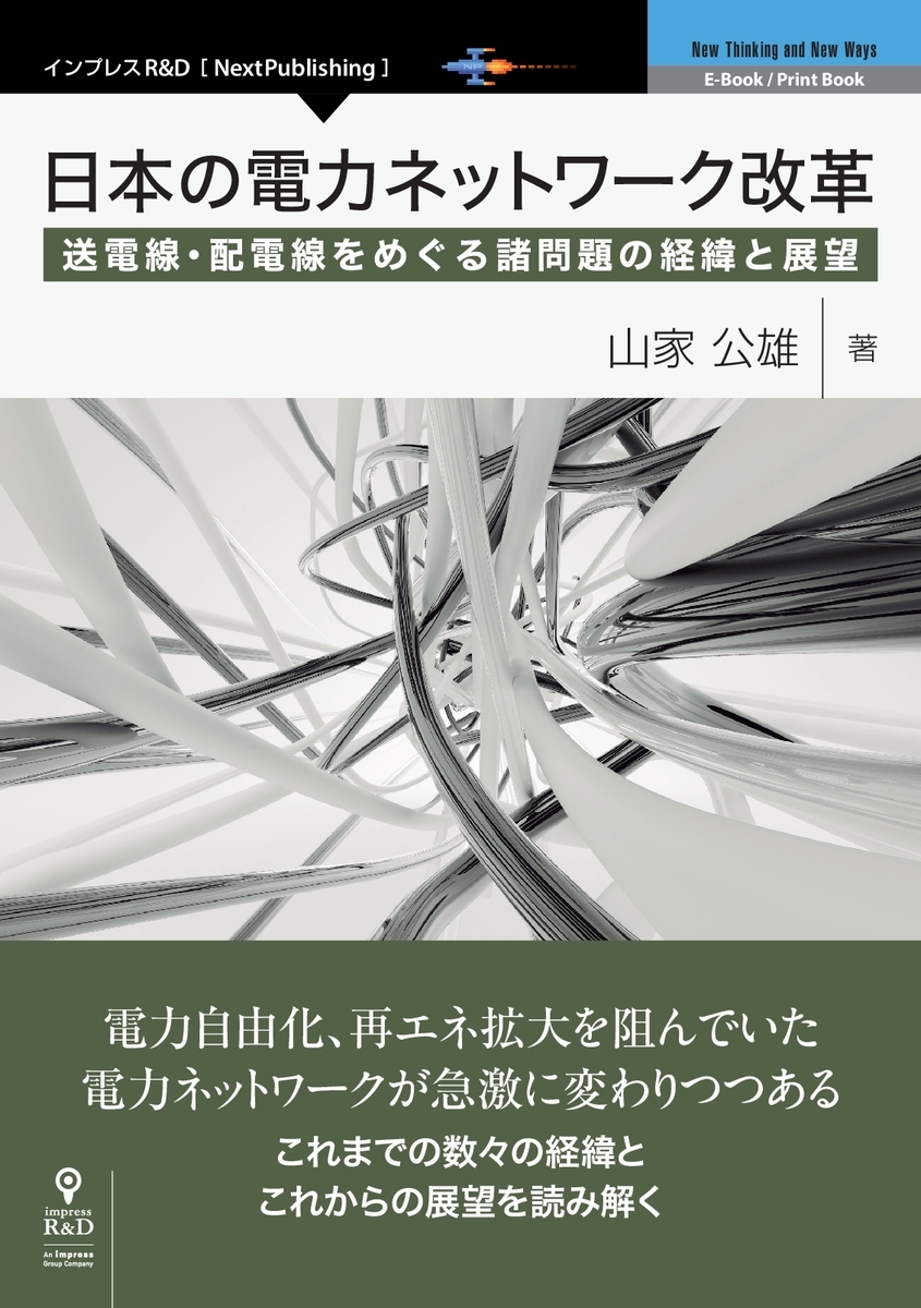 f:id:mojiru:20200903083241j:plain
