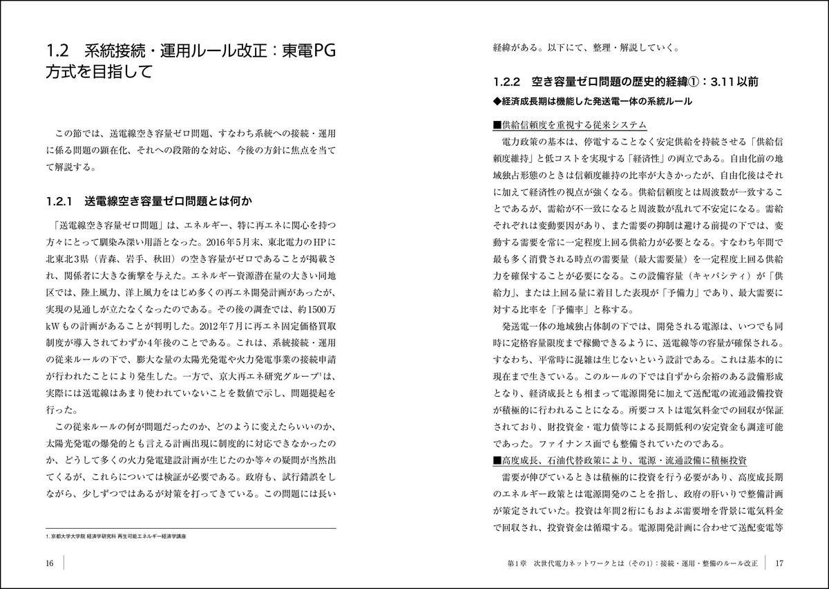 f:id:mojiru:20200903083619j:plain